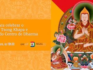 Guru Puja para celebrar o Dia de Lama Tsong Khapa