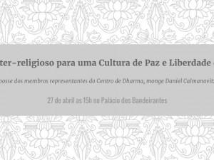 Fórum Inter-religioso para uma Cultura de Paz e Liberdade de Crença