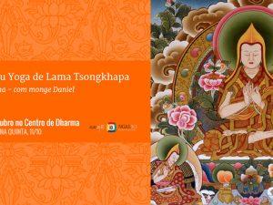 Retiro de Guru Yoga de Lama Tsongkhapa