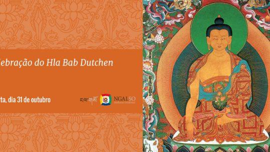 Celebração do Hla Bab Dutchen
