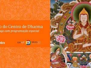 Aniversário do Centro de Dharma