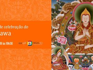 Guru Puja de celebração do Saka Dawa